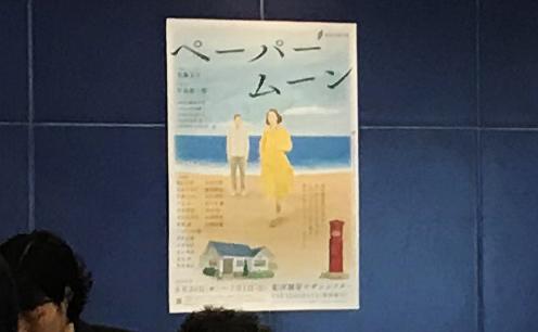 劇団民芸観劇とお食事会