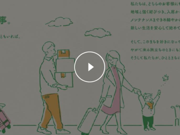 私たちのミッション紹介動画
